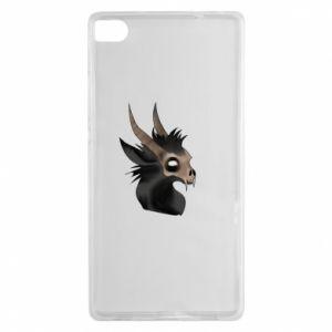 Etui na Huawei P8 Hyena in the skull