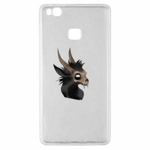 Etui na Huawei P9 Lite Hyena in the skull