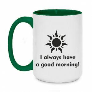 Kubek dwukolorowy 450ml I always have a good morning