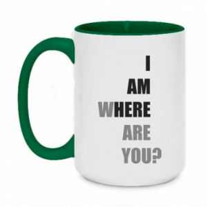 Two-toned mug 450ml I am where are you