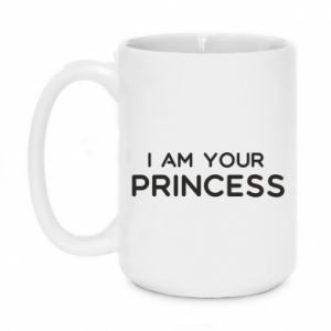 Kubek 450ml I am your princess