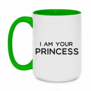 Kubek dwukolorowy 450ml I am your princess