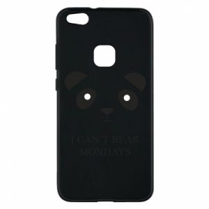 Phone case for Huawei P10 Lite I can't bear mondays - PrintSalon