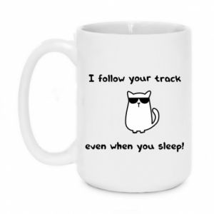 Kubek 450ml I follow your track even when you sleep!