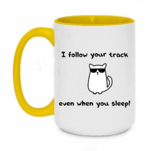 Kubek dwukolorowy 450ml I follow your track even when you sleep!