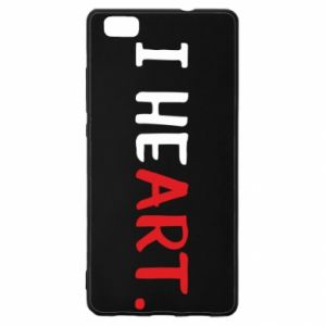 Huawei P8 Lite Case I heart