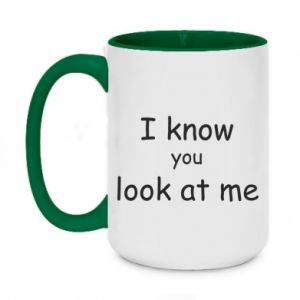 Kubek dwukolorowy 450ml I know you look at me