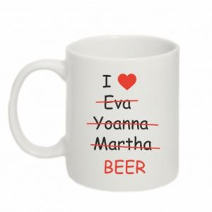 Mug 330ml I love only beer