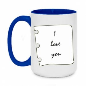 Two-toned mug 450ml I love you