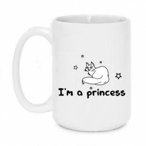 Kubek 450ml I'm a princess