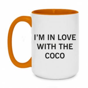 Kubek dwukolorowy 450ml I'm in love with the coco