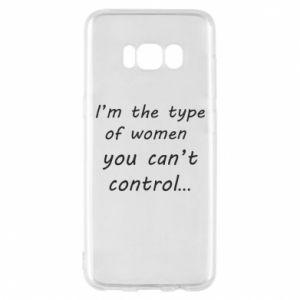 Etui na Samsung S8 I'm the type