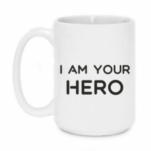 Kubek 450ml I'm your hero