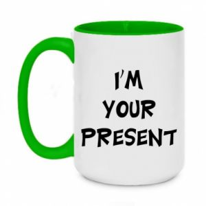 Kubek dwukolorowy 450ml I'm your present