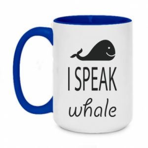 Kubek dwukolorowy 450ml I speak whale