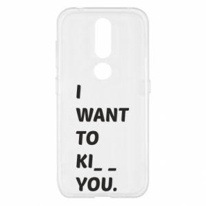 Etui na Nokia 4.2 I want o ki__ you