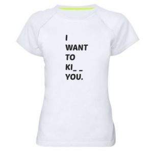 Koszulka sportowa damska I want o ki__ you