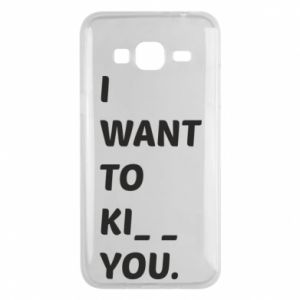Etui na Samsung J3 2016 I want o ki__ you