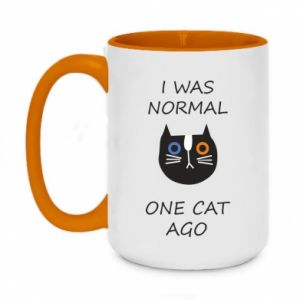 Kubek dwukolorowy 450ml I was normal one cat ago