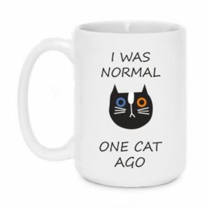 Kubek 450ml I was normal one cat ago