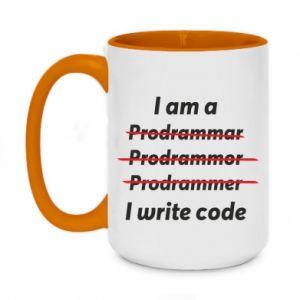 Two-toned mug 450ml I write code