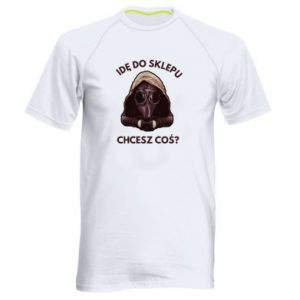 Men's sports t-shirt I'm going to the store