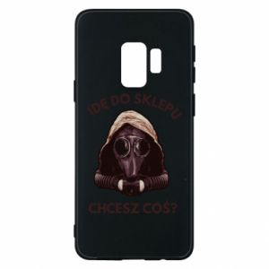 Samsung S9 Case I'm going to the store