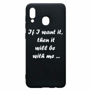 Phone case for Samsung A20 If I want it,  then it will be  with me ...