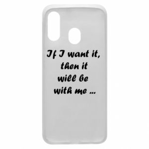 Phone case for Samsung A40 If I want it,  then it will be  with me ...