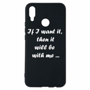 Phone case for Huawei P Smart Plus If I want it,  then it will be  with me ...