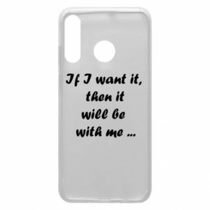 Phone case for Huawei P30 Lite If I want it,  then it will be  with me ...