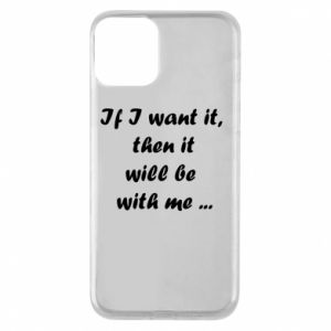 Etui na iPhone 11 If I want it,  then it will be  with me ...