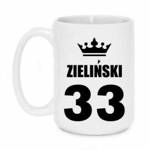 Mug 450ml name, figure and crown - PrintSalon