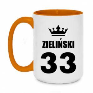 Two-toned mug 450ml name, figure and crown