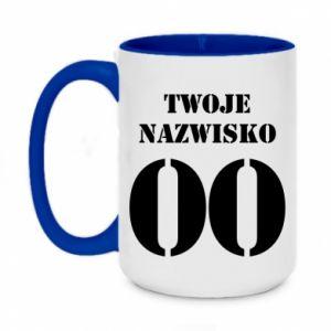 Two-toned mug 450ml Name and number