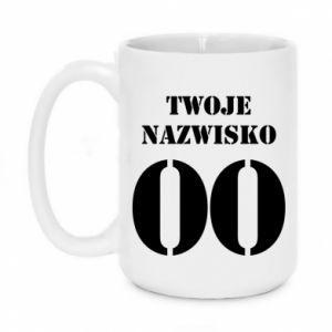 Mug 450ml Name and number - PrintSalon