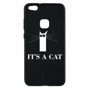 Huawei P10 Lite Case It's a cat