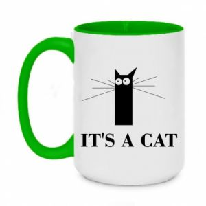 Two-toned mug 450ml It's a cat