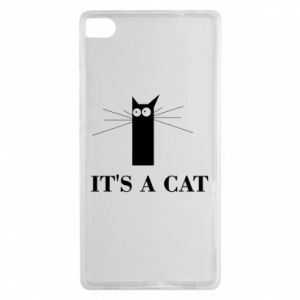 Huawei P8 Case It's a cat