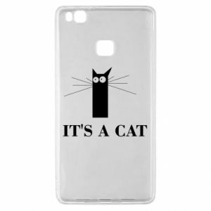 Huawei P9 Lite Case It's a cat