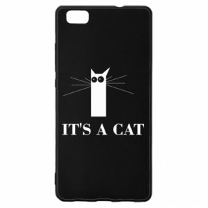 Huawei P8 Lite Case It's a cat