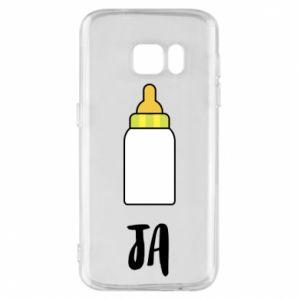 Etui na Samsung S7 Ja i butelkę mleka