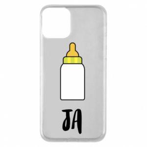Etui na iPhone 11 Ja i butelkę mleka