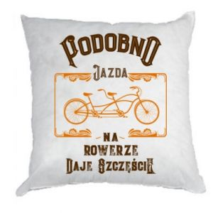 Pillow Cycling gives you happiness