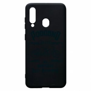 Samsung A60 Case Cycling gives you happiness
