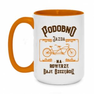 Two-toned mug 450ml Cycling gives you happiness