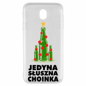 Samsung J7 2017 Case The only right tree