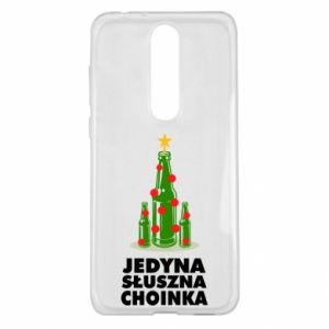 Nokia 5.1 Plus Case The only right tree