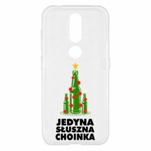 Nokia 4.2 Case The only right tree