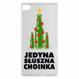 Huawei P8 Case The only right tree